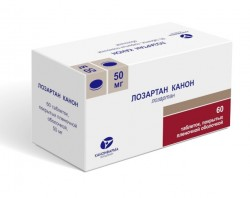 Лозартан Канон, табл. п/о пленочной 50 мг №60