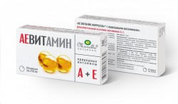 АЕвитамин Мирролла, капс. 270 мг №20 БАД с природными витаминами