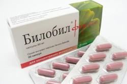 Билобил форте, капс. 80 мг №20