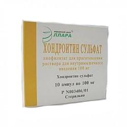 Хондроитин сульфат, лиоф. д/р-ра для в/м введ. 100 мг №10 ампулы